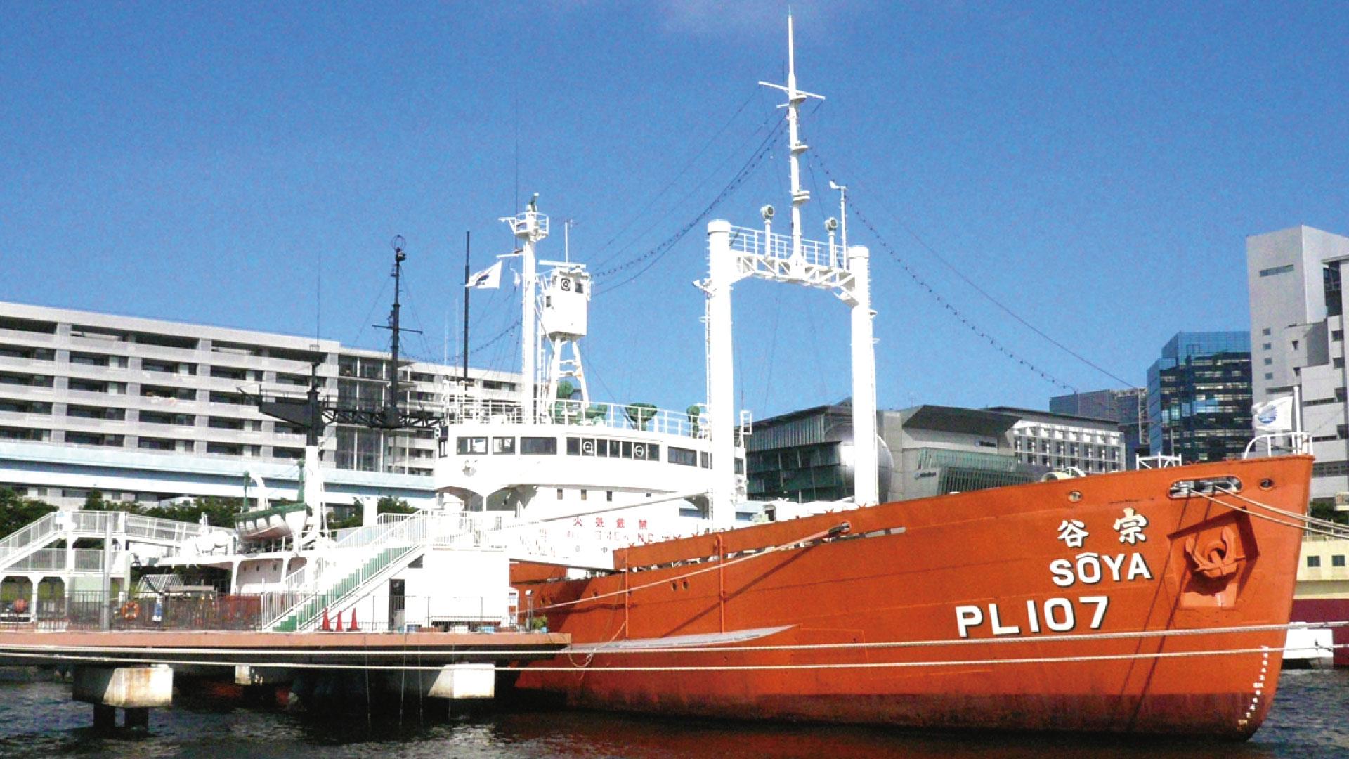 初代南極観測船<br>宗谷