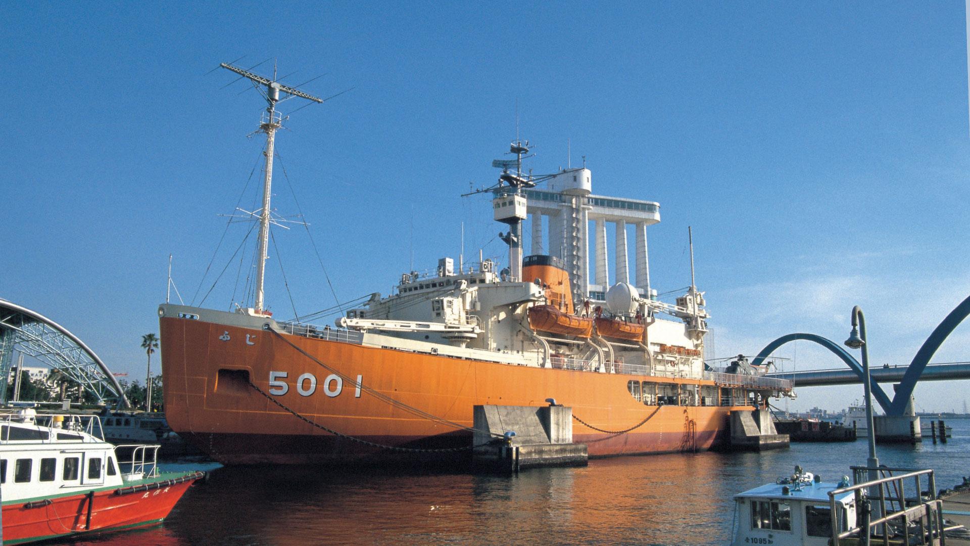 南極観測船<br>ふじ
